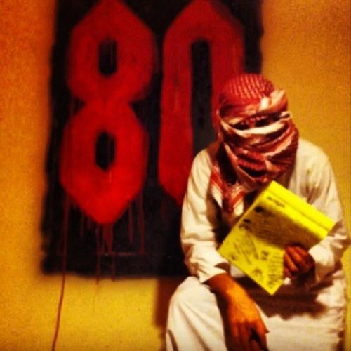 80 KAG's avatar