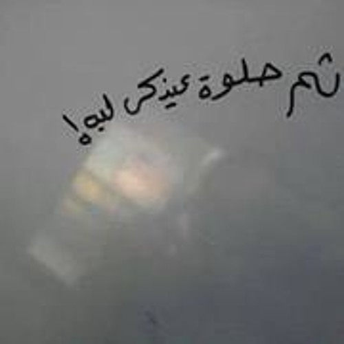 Amira Amir II's avatar