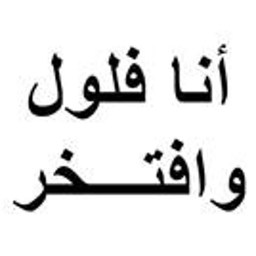 Maher Mahran90's avatar