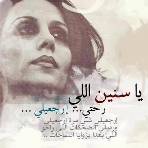 Aya ahmed 3's avatar