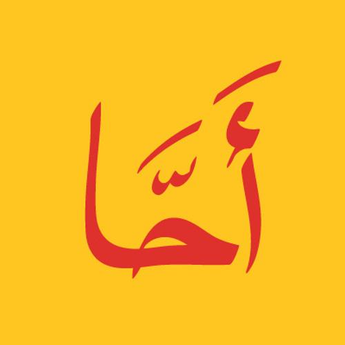 mahmoud omara's avatar