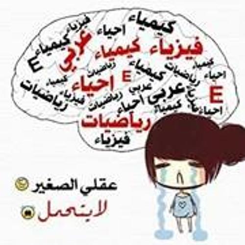 Yousra Mohamed 9's avatar