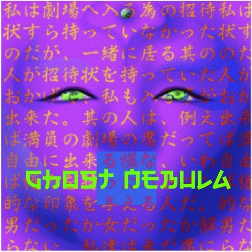 Ghost Nebula (幽霊星雲)'s avatar