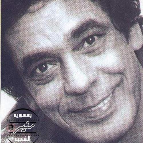 GomhoRyt MouniR alsha3bya's avatar