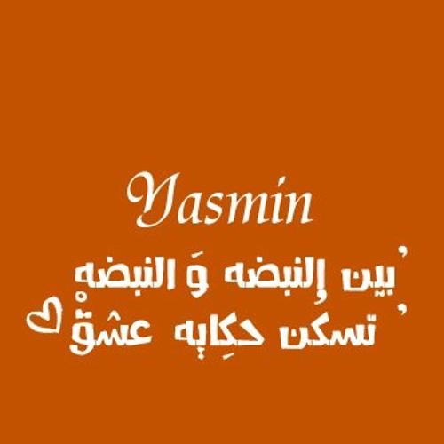 YaThmin EbRahim's avatar