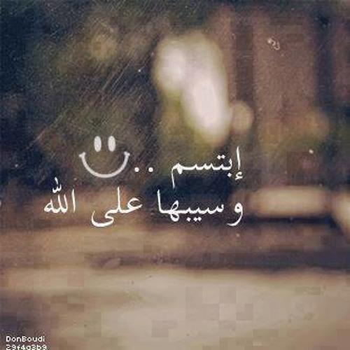 Nour ELsama's avatar