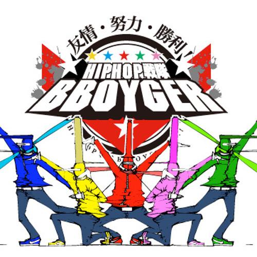 HIPHOP戦隊B-BOYGER's avatar
