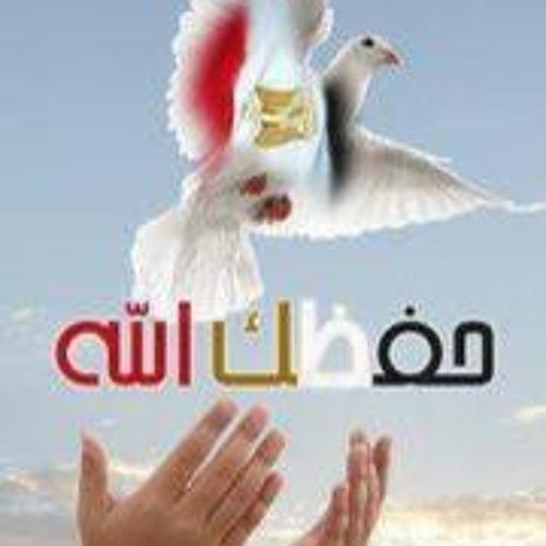Menna Mohamed 64's avatar