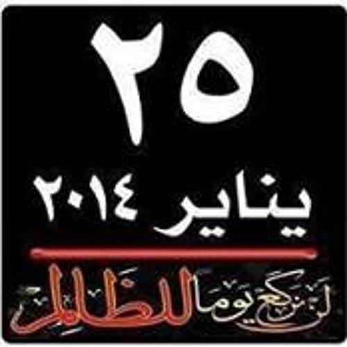 Mohamed Ahmed 841's avatar