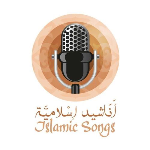 anasheed | أناشيد إسلامية's avatar