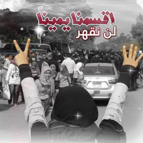 Doaa BaHaa's avatar
