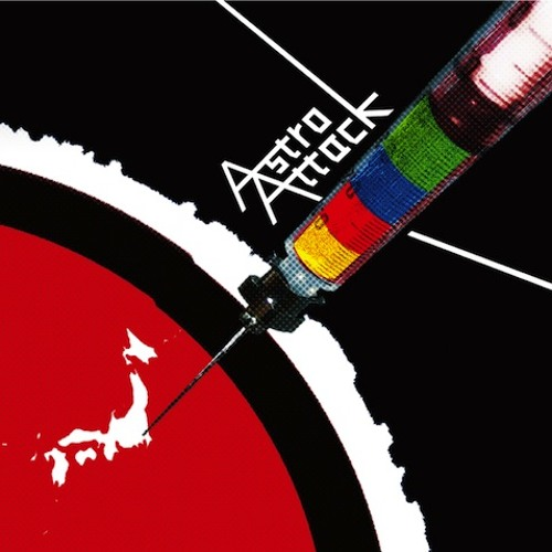 AstroAttack's avatar