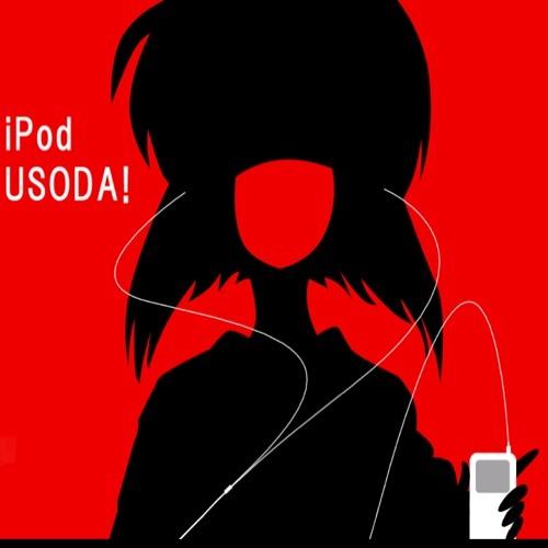 apopo12's avatar