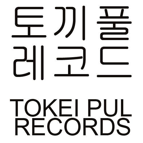 Tokei Pul Records's avatar