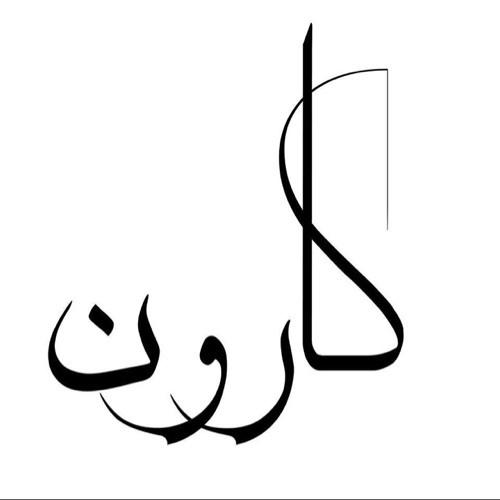 user739243387's avatar