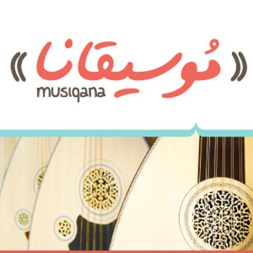 Musiqana's avatar