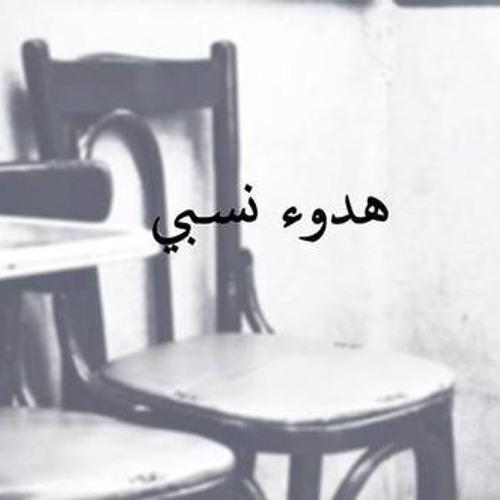 Menna Hesham 3's avatar