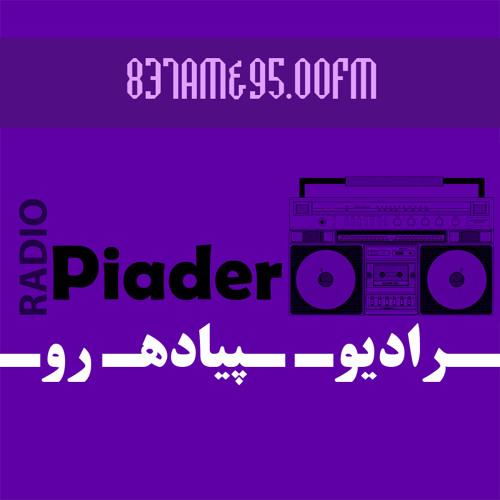 radiopiadero's avatar