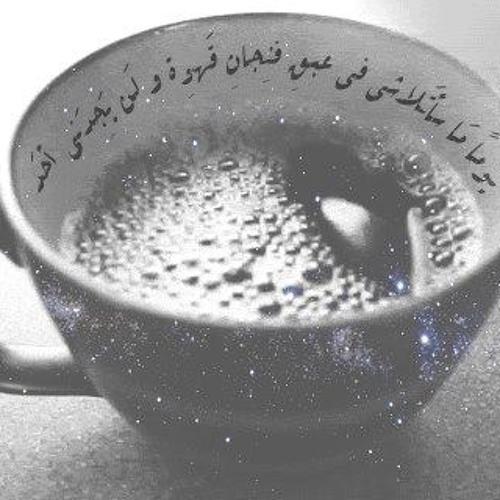 aya hejazy's avatar