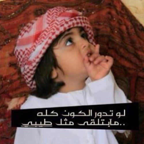 user455030126's avatar