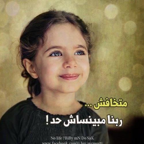 Hend Abas Helmy's avatar