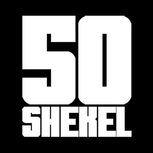 50 Shekel's avatar