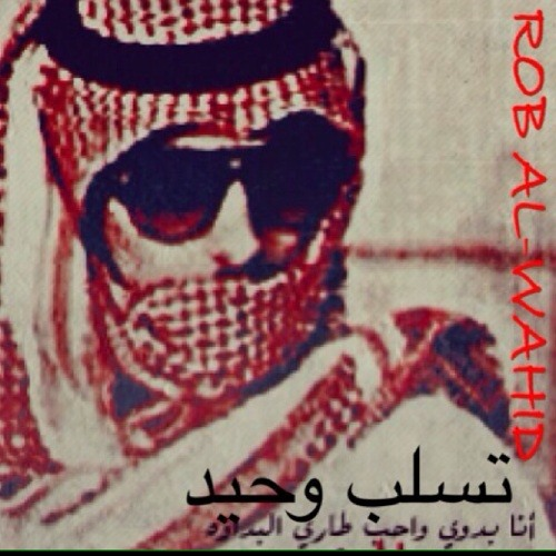 Rob Al-Wahid's avatar