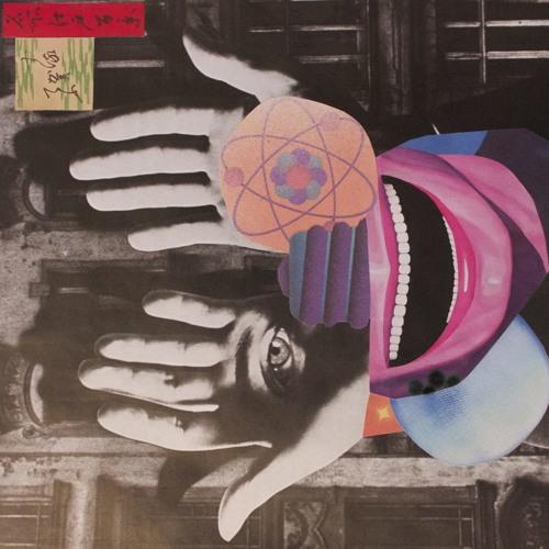 Adjamån's avatar