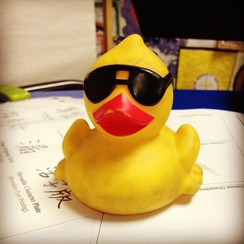 Duckie-frenchy's avatar