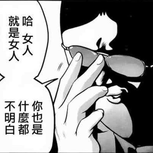 JohnnymofoKu's avatar