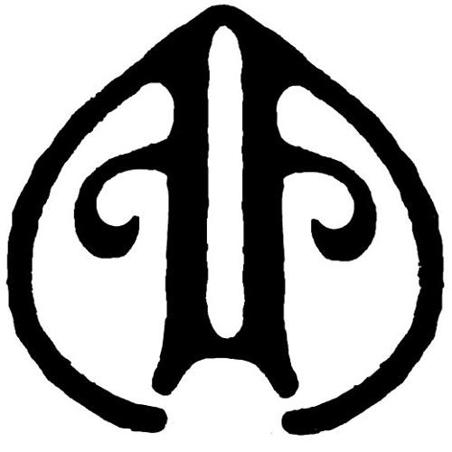 albannach's avatar