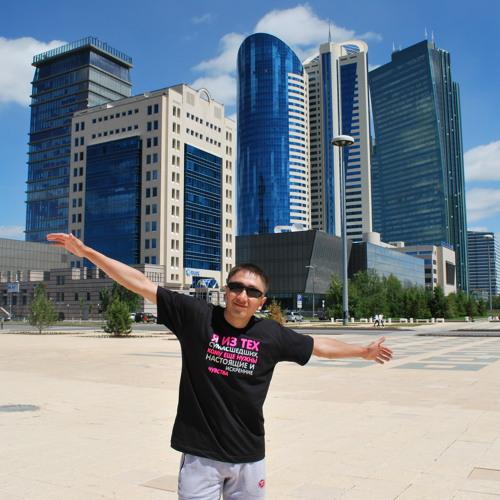 Ildar Shangaraev's avatar