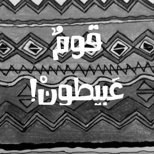 Aya Ahmed 78's avatar