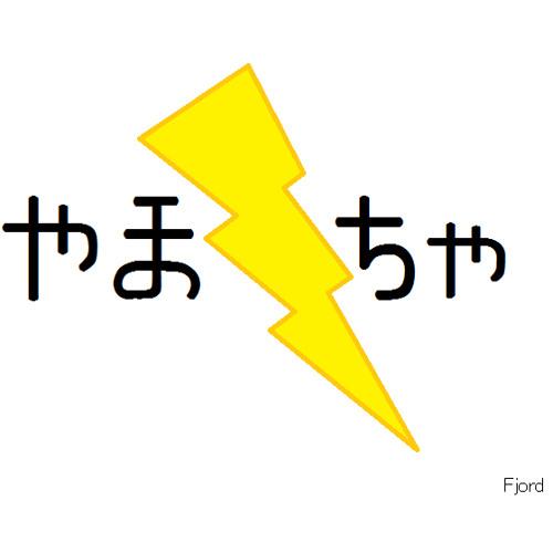 Yamacha's avatar