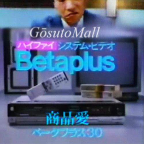 GōsutoMall's avatar