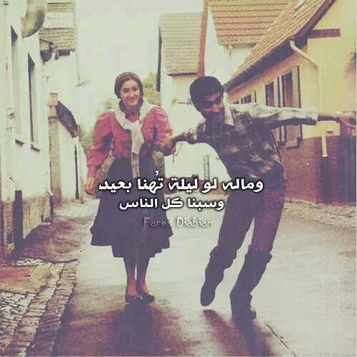 Ahmed Dawod 2's avatar