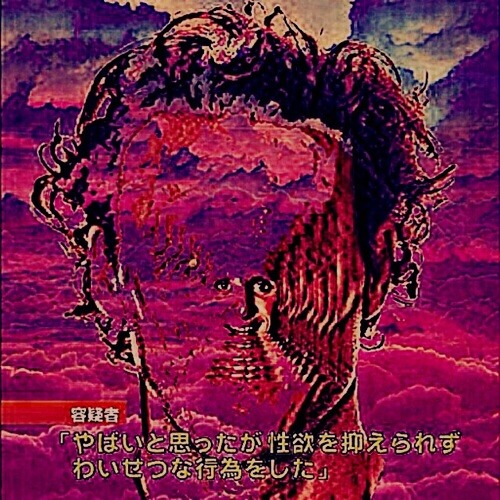 tetsuo???'s avatar