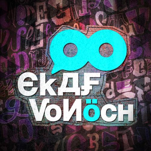 EkafVonoch's avatar