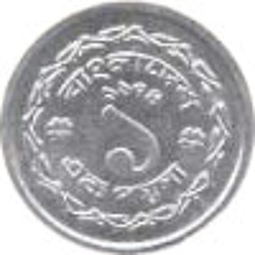 Nahid Muhammad's avatar