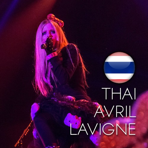 THAI AVRIL LAVIGNE's avatar