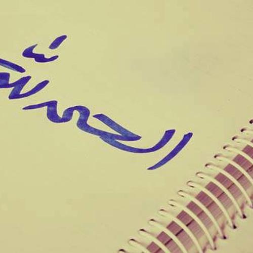 картинки с именами хусейн удивительная красивая