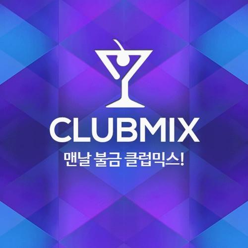 클럽믹스(ClubMix)'s avatar