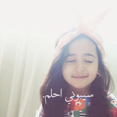 zahra Ahmed 9's avatar