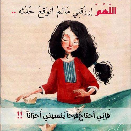 Zizi Abd Elbaky's avatar