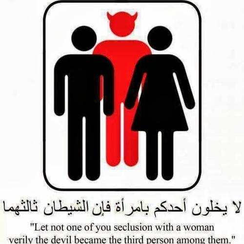 Abu Tatianna Abdul Qadir's avatar