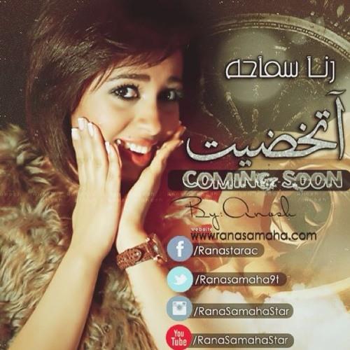 lola kamal's avatar
