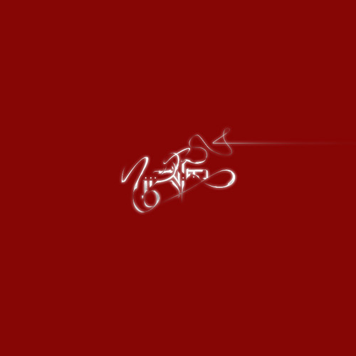 SiinE3<teR's avatar