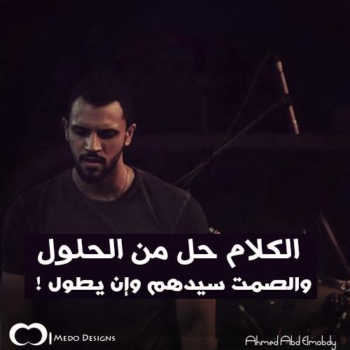 Mohammed Ǯlmeldein's avatar