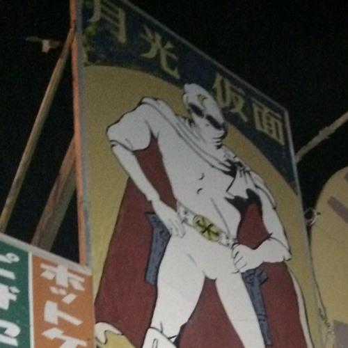 yarrpan's avatar