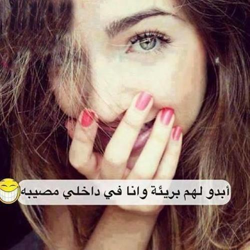 aya ahmed 179's avatar
